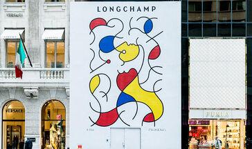 LONGCHAMP在紐約第五大道展現ARTWALK精神