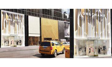 紐約第五大道旗艦店