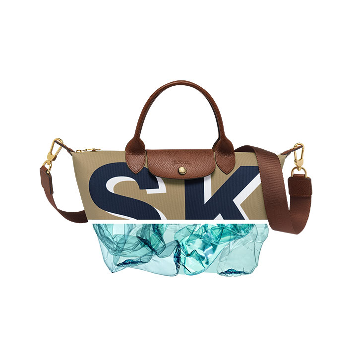 Travel bag - Create your own - My Pliage Signature   Longchamp